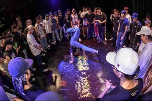 从业人员超三百万的职业生态:我们为什么要跳街舞