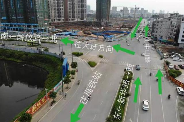贵港这条路8月17日起实施交通管制 绕行路线请收藏