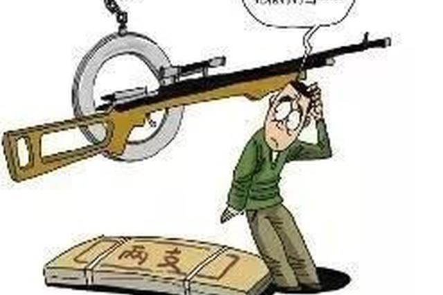 违法必究!桂平警方收缴枪支8支以及一批管制物品