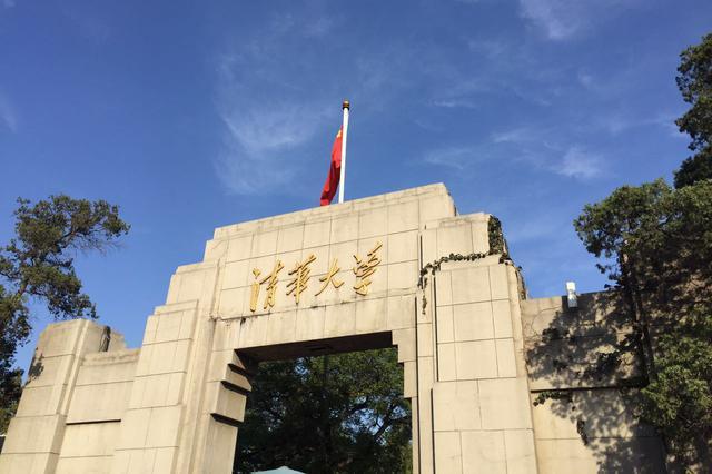清华大学3800余名本科新生报到 农村生源近两成