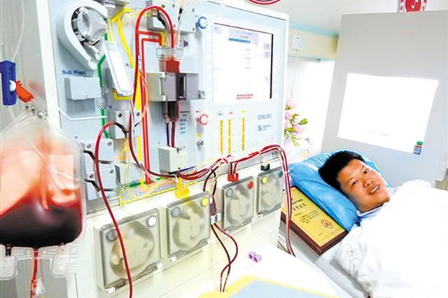 暖了!广西小伙再次挽袖捐献淋巴细胞 救助香港同胞