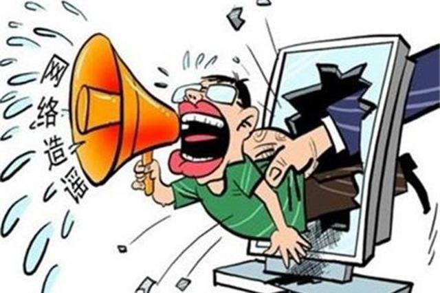 安徽宁国警方:多人因严重影响防汛抗灾大局被查处