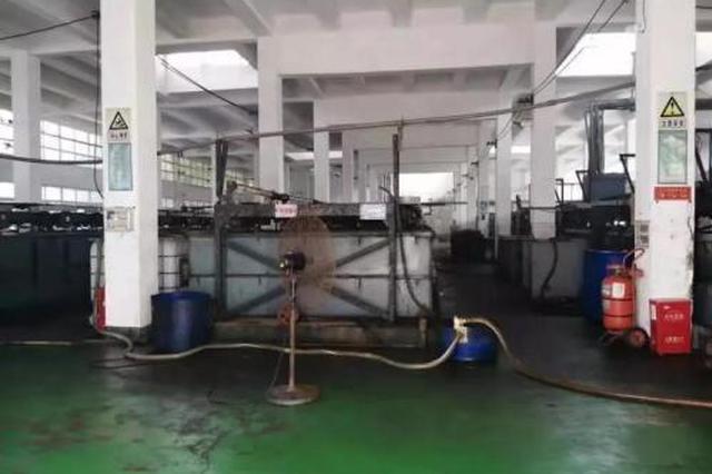 江西赣县红金稀土有限公司环境问题久拖不治