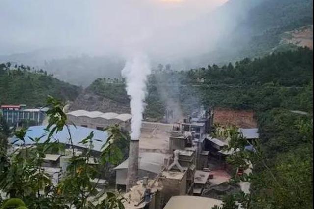 重庆巫山县淘汰落后产能滞后 永年水泥厂长期违法排污