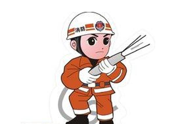 """200斤零食!消防小哥收到""""迟到的七夕礼物"""""""