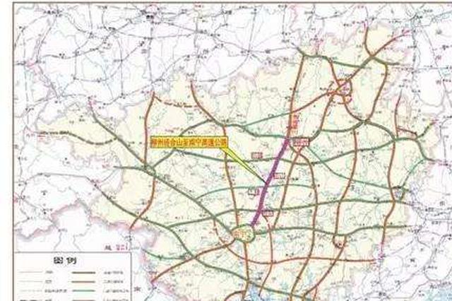 柳南第二高速最新消息来了 将进入大规模施工阶段