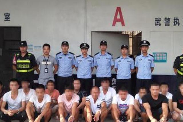 广西警方打掉跨省电信诈骗团伙 20名犯罪嫌疑人落网