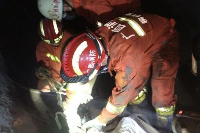 柳州鹿寨一施工现场发生塌方 消防17小时生死救援