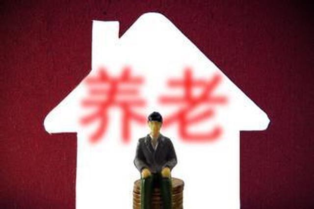 """南宁市大力推进""""医养结合"""" 打造养老新模式"""