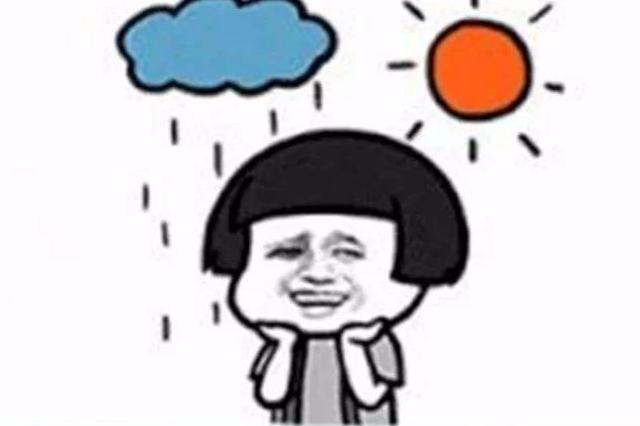 """广西人注意!未来几天桂北继续""""烧烤"""" 桂南多降雨"""