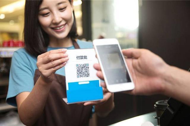 """二维码收账路边小店生意更火 小微商家成为""""码商"""""""