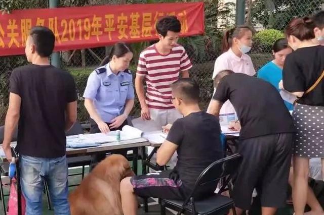 文明养犬进社区!南宁人家门口就能给宠物办证、年检