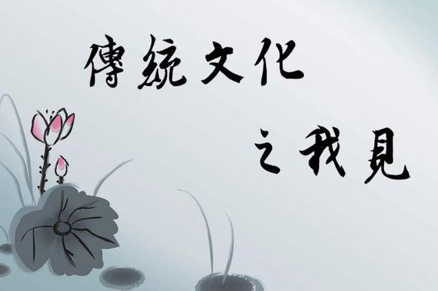 """借力传统文化:暑期档""""热""""剧迭出"""