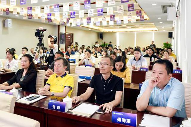 第八届中国创新创业大赛广西赛区暨2019年广西创新创业大赛互联网行业复赛圆满收官