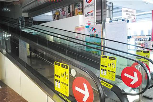 南宁一超市突然被停水电 经营方和管理方各执一词