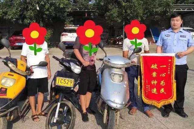 柳江警方破获跨区域系列盗窃案 追回1.5万元赃物