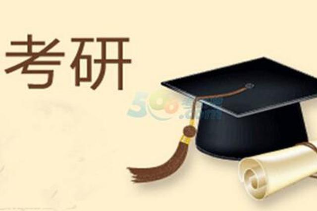 广西开展本科层次职业教育试点 高职毕业生也可考研
