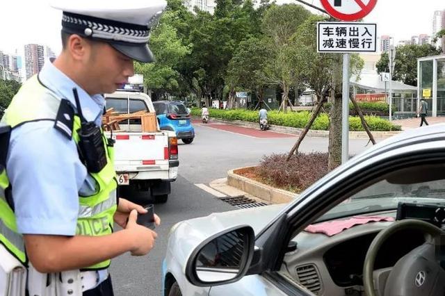 曝光!柳州这30辆出租车被点名批评 最多的违法38次