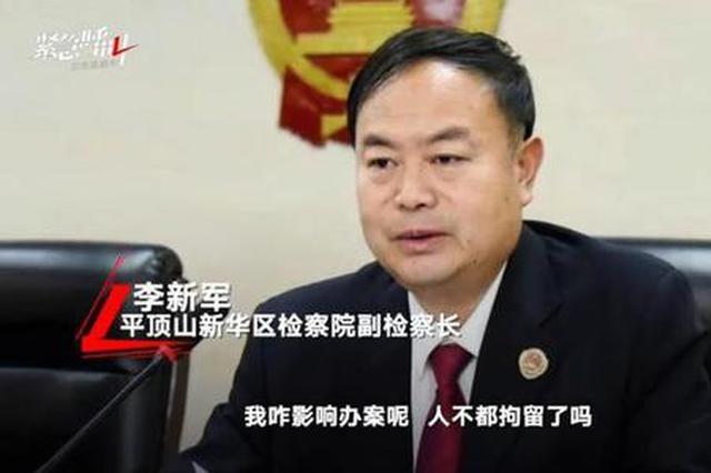 妻子殴打女公交司机  副检察长被暂停职务