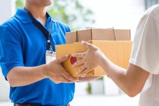 三部门:这些物品9月15日至10月2日禁止寄往北京