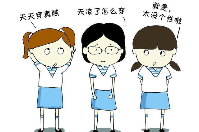 """中国青年报:高喊""""穿衣自由""""的人们究竟是在呼吁什"""