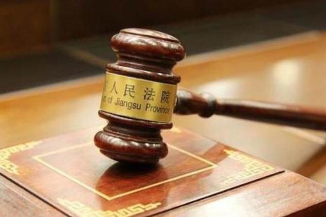 申请公开被征用土地信息 柳州13名被征地村民递诉状
