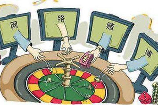 中越联合打击网络赌博犯罪 抓获涉案人员108人