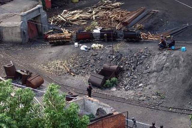 一煤矿矿长被记满12分 3年内不得再当矿长