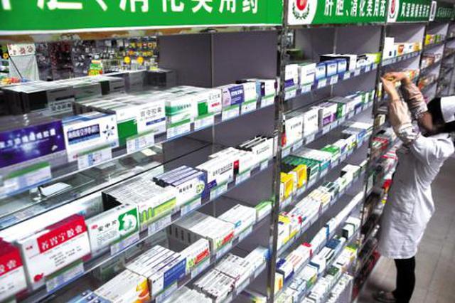 """广西出台措施促药品零售 鼓励""""互联网+药品流通"""""""