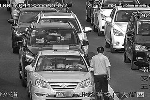 出租车被克隆?被套牌,为何从不报警?