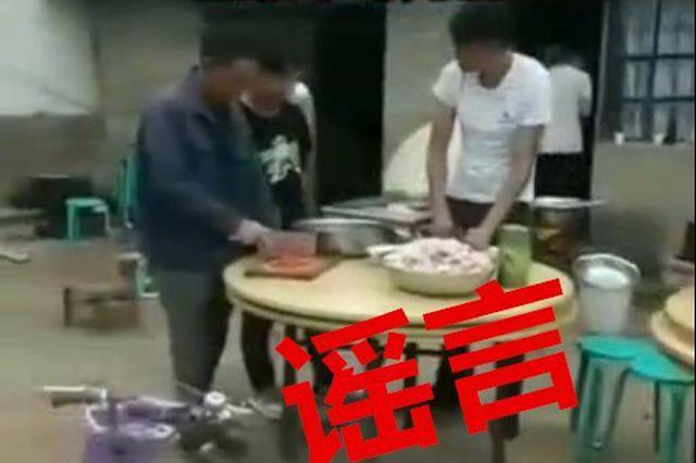 广西南丹县吃猪肉全家中毒死亡?假的!造谣者被拘