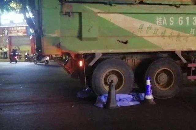南宁一泥头车与电动车相撞 2人当场死亡!警方通报