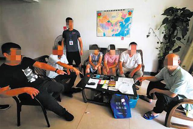 南宁:伪造公章自制工作证明 6名涉传人员被查获