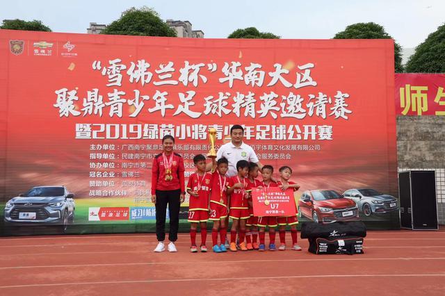 青少年足球公开赛华南赛区比赛在南宁市举行