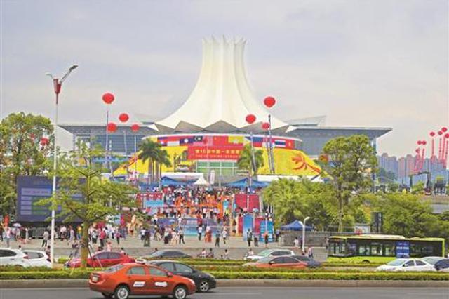 第16届东博会参展的中国商品将突出科技创新元素