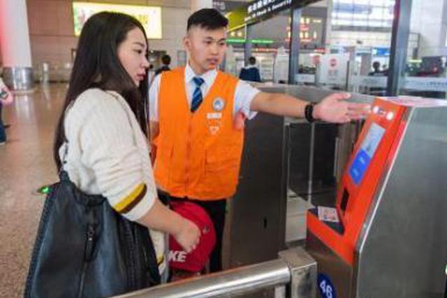 """长三角铁路客流""""人气""""高 下半年40城65个站""""刷脸进站"""""""