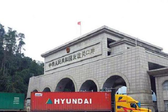 紧跟新时代步伐 广西最年轻地级市成中国边贸大市