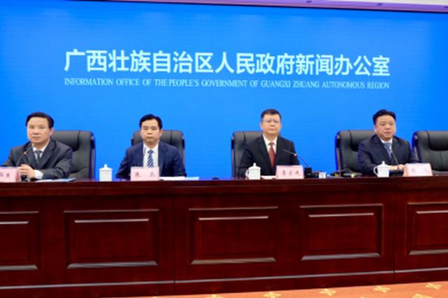 贺州市经济社会发展情况新闻发布会在南宁举行