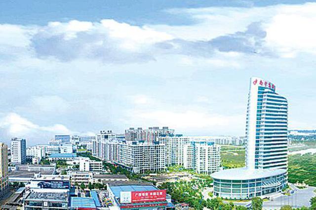 南宁完成14项优化营商环境指标 不断提升营