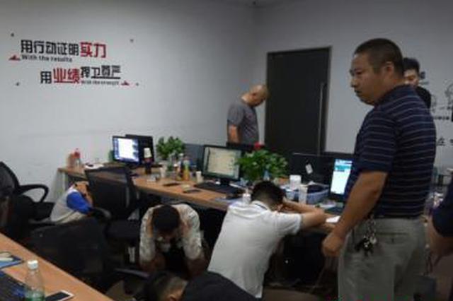 上海警方成功捣毁利用网络包装扮女神一诈骗团伙