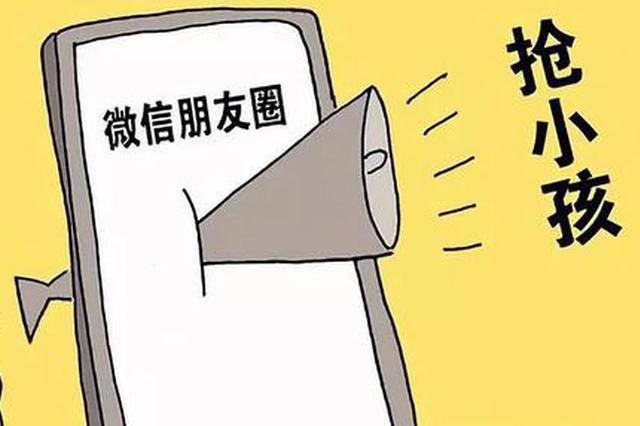 辟谣|这些来柳州偷小孩的谣言别再传了 传谣者被处置