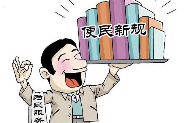 """南宁在全国创新推出19项人社""""免办""""事项"""