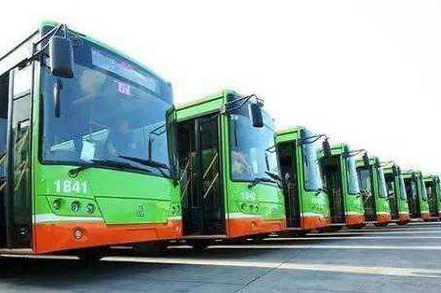 注意!南宁2条公交线路调整 去青秀山东门更便利