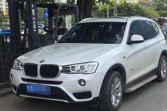 南宁宝马男花8000元办假驾照 结果被罚3500元+拘留