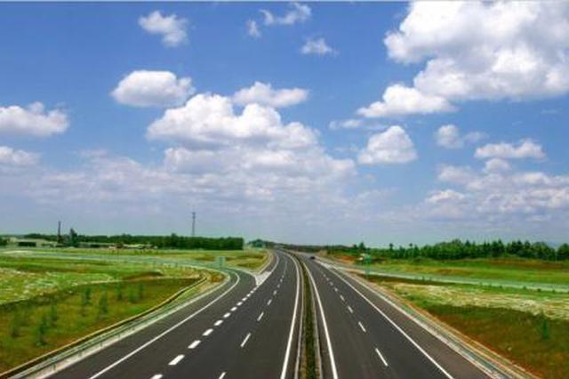 南宁至湛江将建新高速公路 车程有望缩短至两小时内