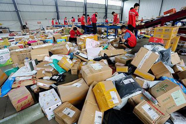 507亿件!中国快递总量超过美日欧等发达经济体总和