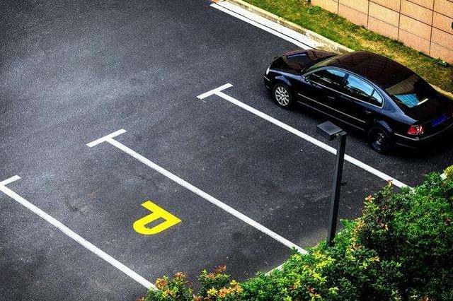 注意!南宁停车政策或有变 临时停车场拟政府定价