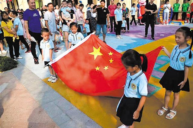南宁市首家政府委托、国企运营的普惠性幼儿园开学