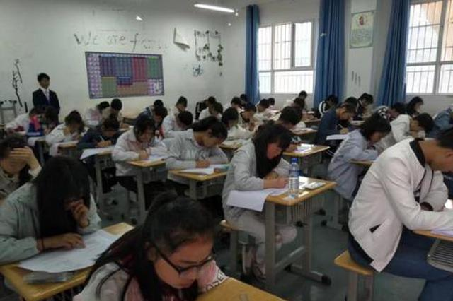 广西高职扩招第二阶段 四类人群可免文化考试