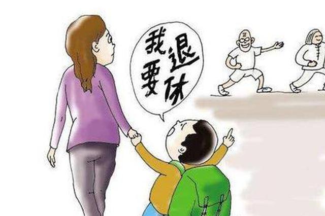 中国年轻人养老储蓄意识提高 目标退休年龄降至55.8岁